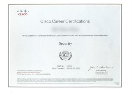安全服务|信息安全|网络安全|风险评估
