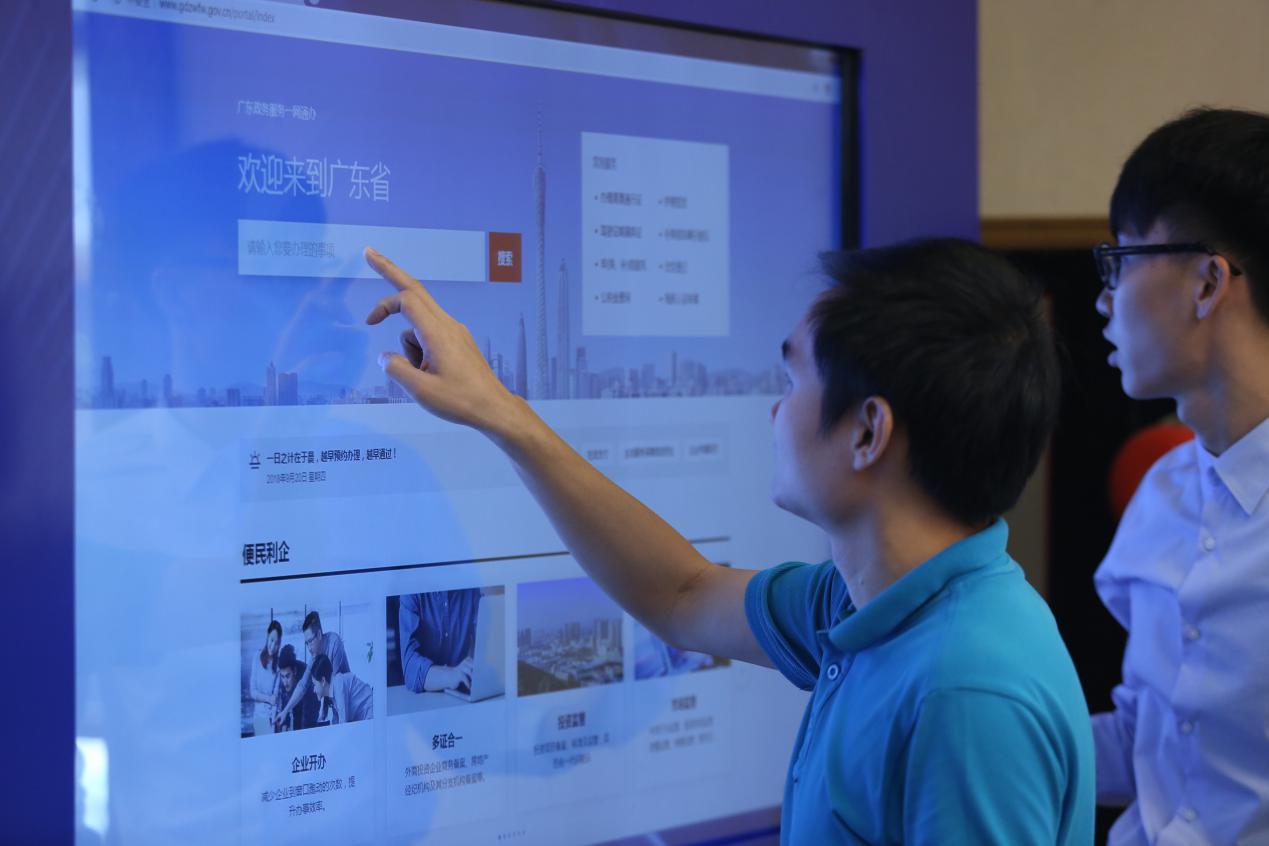 广东政务服务网正式通过网络安全等级保护三级测评