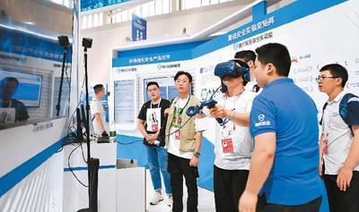 嘉宾在2019年国家网络安全宣传周网络安全博览会上参观体验