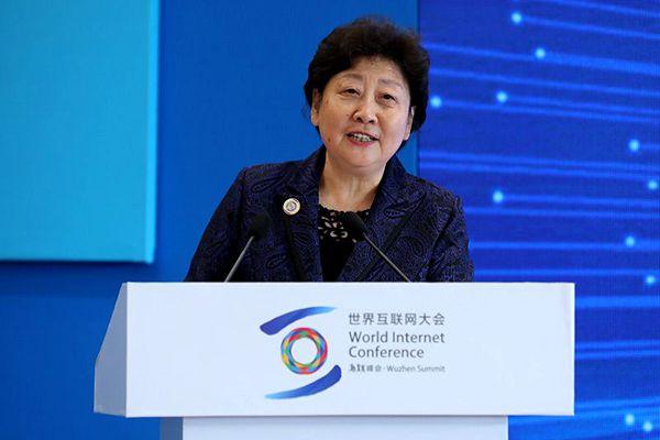 中国网络空间安全协会理事长王秀军出席论坛并致辞