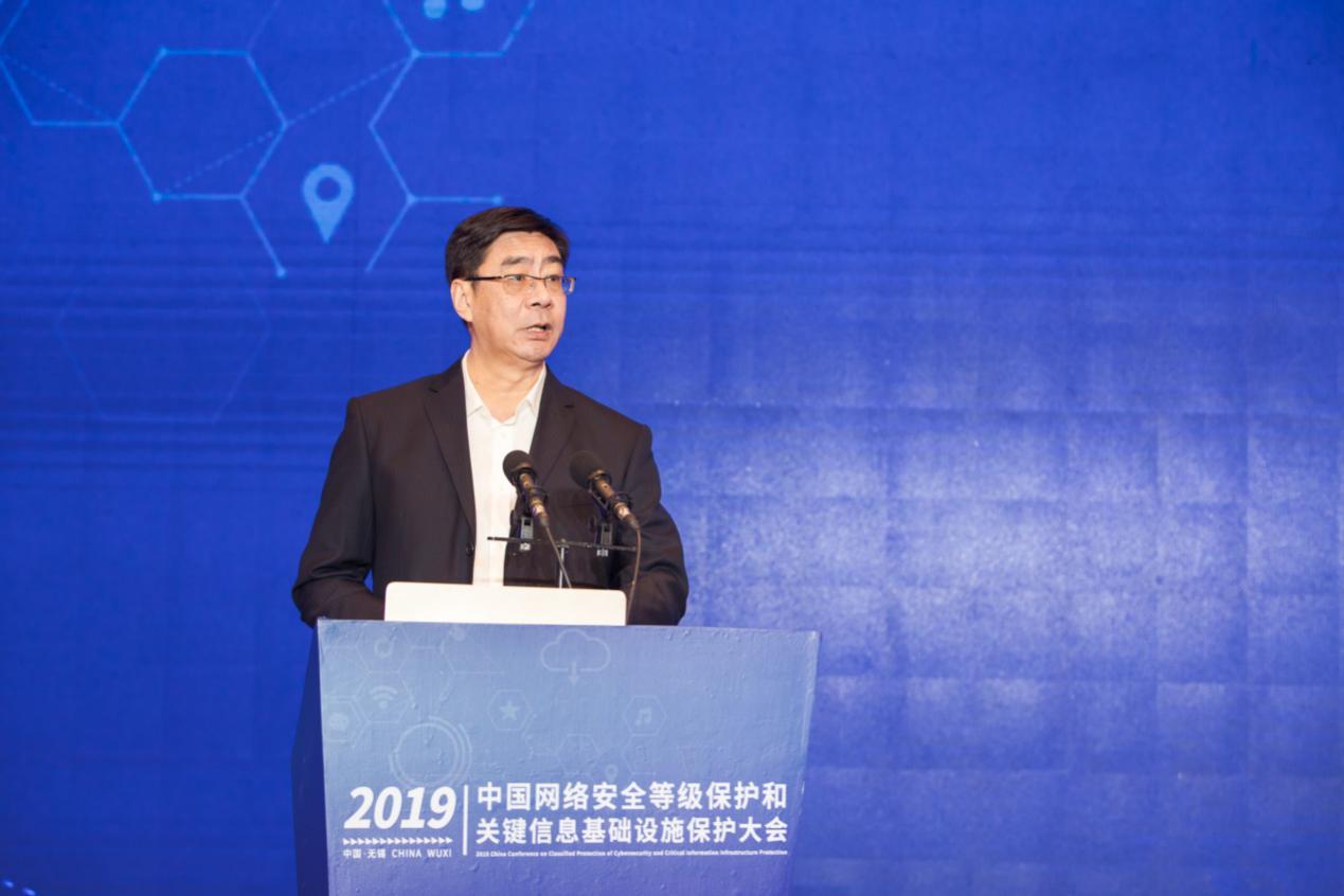 公安部第三研究所党委书记朱任飞致辞